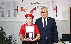Б. Жамсуев вручил вЗабайкальском крае памятные медали детям, проявившим личное мужество вэкстремальных ситуациях