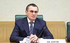 Н. Федоров принял участие взаседании Правительственной комиссии порегиональному развитию