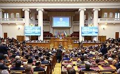 Делегация Совета Федерации воглаве сВ.Матвиенко приняла участие ввесенней сессии МПА СНГ вСанкт-Петербурге