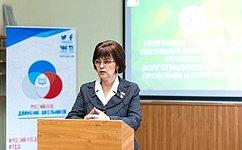Е. Попова: Волгоградская область представила опыт реализации экологических проектов для школьников