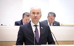 Сенаторы одобрили изменения вКодекс Российской Федерации обадминистративных правонарушениях