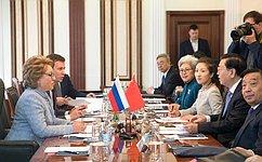 Председатель СФ провела беседу сПредседателем Постоянного комитета ВСНП Китая