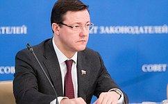 Д. Азаров: Необходимо поддерживать лучшие муниципальные практики всоциальной сфере