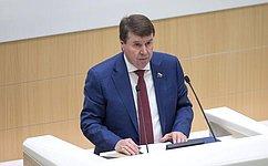 СФ ратифицировал Соглашение между Правительством РФ иПравительством Южной Осетии овзаимном признании образования