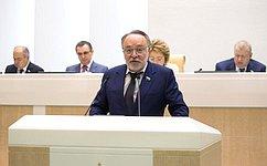 Поддержано принятие Протокола обизменении Соглашения поторговым аспектам прав интеллектуальной собственности