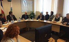 И. Фомин обсудил спредставителями Тихвинского района Ленинградской области поправки вКонституцию РФ