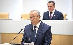 ВСовете Федерации состоялась презентация Саратовской области