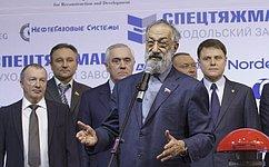 Е. Атанов иА. Чилингаров посетили церемонию открытия машиностроительного завода вТульской области