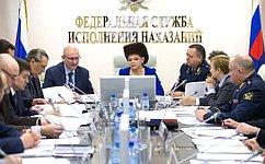 В. Петренко: Нужно совершенствовать законодательство для гуманизации условий содержания осужденных иих ресоциализации