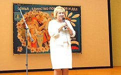 ВРоссии необходимо развивать систему поддержки семьи— Л.Антонова