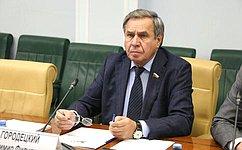 В. Городецкий: Опорные магистрали– это огромный потенциал для развития территорий регионов