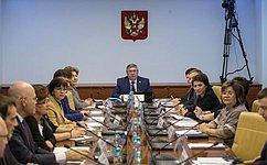 Представители Воронежской области поделились опытом реализации программы «Активное долголетие»