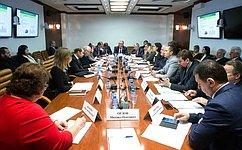 ВСовете Федерации прошло совещание, посвященное проблемам плодородия почв