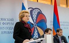В. Матвиенко: Сотрудничество России иАрмении врамках Евразийского экономического союза открывает новые возможности для гармоничного ускоренного развития двух стран