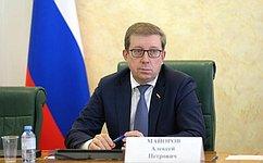 А. Майоров: Конструктивная работа профильных комитетов двух палат парламента будет способствовать совершенствованию природоресурсного иприродоохранного законодательства