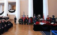 В. Матвиенко приняла участие вцеремонии прощания списателем Д.Граниным