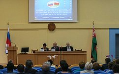 Л.Козлова: Здоровый образ жизни икачество оказания медпомощи– основа взаимодействия России иБеларуси вукреплении здоровья нации
