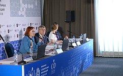 НаФоруме социальных инноваций регионов сенаторы обсудили поддержку пожилых граждан иинвалидов