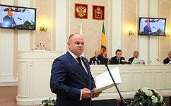 А.Дмитриенко принял участие в45-й сессии Законодательного собрания Пензенской области