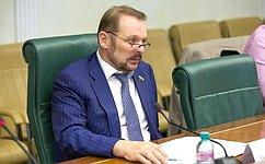 С.Белоусов: Межпарламентский союз— важнейшая международная площадка развития парламентской дипломатии