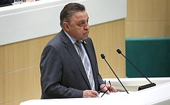 Досрочно прекращены полномочия сенатора А. Русских всвязи сего назначением врио губернатора Ульяновской области
