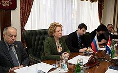 Председатель СФ провела встречу сзаместителем Председателя Совета Министров Республики Куба