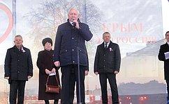 Н.Тихомиров: Воссоединение Крыма сРоссией– это восстановление исторической справедливости