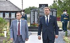 К. Косачев принял участие вцеремонии открытия Мемориального комплекса участникам Великой Отечественной войны