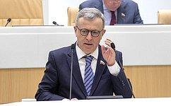 Совет Федерации одобрил закон, совершенствующий порядок проведения лотерей