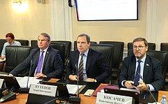 ВСовете Федерации состоялся «круглый стол», посвященный углублению интеграции государств-членов ЕАЭС иунификации их законодательства