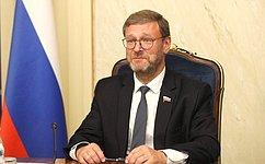 К. Косачев принял участие взаседании Правительственной комиссии поделам соотечественников зарубежом