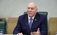 Д. Мезенцев: Важно участие отраслевых министерств вработе поинвентаризации нормативных правовых актов