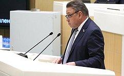 В. Тимченко: СФ окажет помощь органам власти регионов иместного самоуправления ввопросах совершенствования государственного имуниципального контроля
