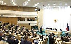 ВСовете Федерации состоялось 508-е заседание