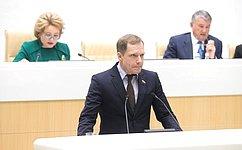 Приняты изменения всоставе Временной комиссии СФ повопросам подготовки ипроведения в2018году вРоссии ЧМ пофутболу