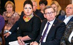А. Костюков выступил напубличных слушаниях попроекту бюджета Новгородской области