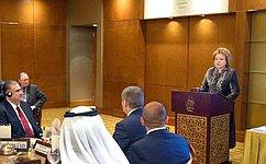 Сенаторы провели встречу спредставителями бизнес-сообщества ОАЭ