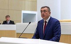 ВСовете Федерации состоялась презентация Сахалинской области