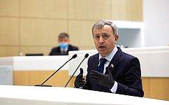 Одобрен закон оперечислении части доходов, полученных Центробанком отпродажи обыкновенных акций Сбербанка
