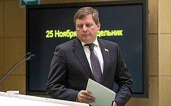 Совет Федерации одобрил изменения вНалоговый кодекс РФ
