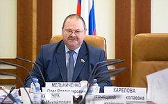 О. Мельниченко: Сенаторы будут осуществлять мониторинг правоприменительной практики изменений взакон отеплоснабжении