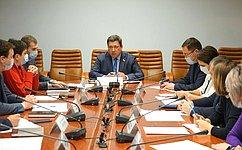 В. Полетаев провел совещание поподготовке кДням Республики Алтай вСовете Федерации