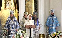 В. Матвиенко: Освящение собора Казанской иконы Божией Матери— очередной шаг для сохранения единства между народами