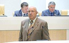 Сенаторы уточнили законодательство всфере правового регулирования прохождения службы ворганах внутренних дел РФ