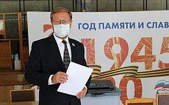К. Косачев принял участие вобщероссийском голосовании попоправкам вКонституцию Российской Федерации