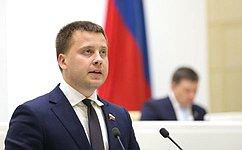 Внесены изменения вВоздушный кодекс РФ изакон оГосударственной корпорации «Роскосмос»