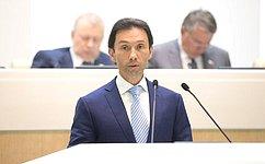 СФ одобрил закон, защищающий права детей, родители которых отбывают наказание ввиде лишения свободы