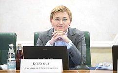 Л. Бокова: Безопасная информационная среда– важная составляющая программы «Десятилетие детства»