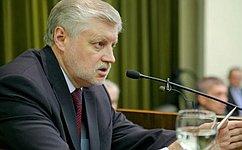 Сергей Миронов: «Уговаривать чиновников оставить впокое СМИ практически бесполезно»
