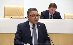В. Тимченко: В2020году наш Комитет успешно справился споставленными задачами